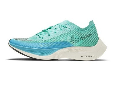 Nike ZoomX Vaporfly Next 2